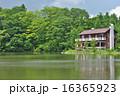 塩沢湖 軽井沢タリアセン 睡鳩荘の写真 16365923