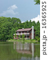 塩沢湖 軽井沢タリアセン 睡鳩荘の写真 16365925