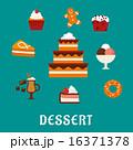 おやつ 洋菓子 ペストリーのイラスト 16371378