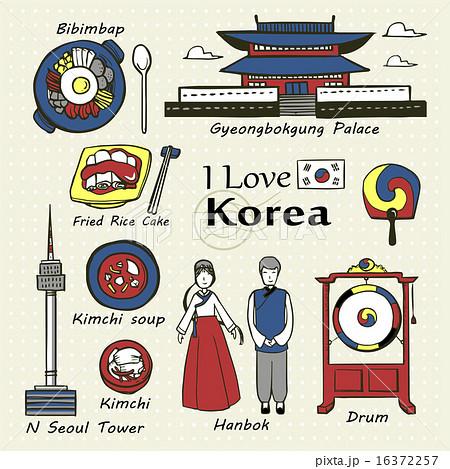 コリアン 韓国 韓国語のイラスト素材 16372257 Pixta