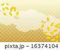 背景素材ヨコ-銀杏3 16374104