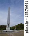 メキシコ記念塔 16379641