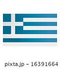 ギリシャ 16391664