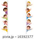 フレーム 子供たち ベクターのイラスト 16392377