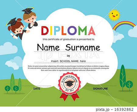 preschool elementary kids diploma certificateのイラスト素材