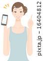 美容 スマートフォン 電話のイラスト 16404812