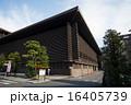 国立劇場 16405739