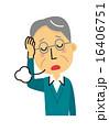 おじいさん 困る ベクターのイラスト 16406751