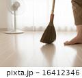 掃き掃除 16412346