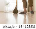 掃き掃除 16412358