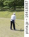グランドゴルフ 16418387