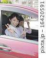ドライブ  16420591