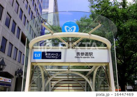 表参道駅 16447469