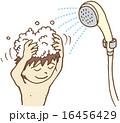 少年 シャンプー 洗い流すのイラスト 16456429