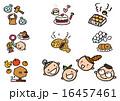 イベント 小物 16457461