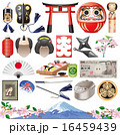 日本 アイコン 16459439