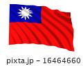 台湾 国旗 16464660