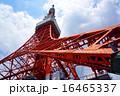鉄塔 建物 タワーの写真 16465337