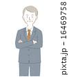 腕組み ベクター ビジネスマンのイラスト 16469758