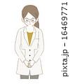 白衣を着た女性イラスト(お辞儀) 16469771