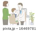 聴診器 医者 ベクターのイラスト 16469781
