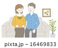 ソファ ベクター 妊婦のイラスト 16469833