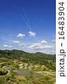星峠 段々畑 青空の写真 16483904