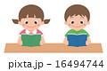 小学生 勉強 読むのイラスト 16494744