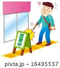 点字ブロックと視覚障害者 16495537