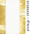 和の背景 16498916