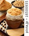味噌 味噌壺 16500935