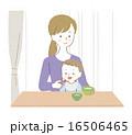 離乳食 ベクター 親子のイラスト 16506465
