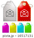 郵便 左 やじるしのイラスト 16517131