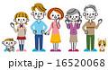 三世代家族 ベクター 横並びのイラスト 16520068