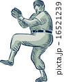 ピッチング 投球 ピッチャーのイラスト 16521239