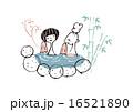 露天風呂 友達 入浴のイラスト 16521890