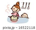 ベクター 親子 料理のイラスト 16522118