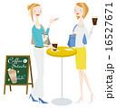 ベクター コーヒー カフェのイラスト 16527671