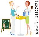 ベクター コーヒー カフェのイラスト 16527673