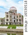 広島平和記念公園 風景 建物の写真 16530518
