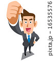 ガッツポーズ ベクター 拳のイラスト 16535576