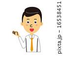 ビジネスマン 16538451