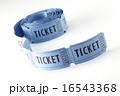 青色のパーティーチケット 16543368