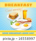 Breakfast classical  poster 16558997