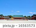 平安神宮 平安京 青空の写真 16563573