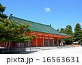 平安神宮 平安京 青空の写真 16563631