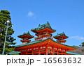 平安神宮 平安京 青空の写真 16563632