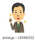Vサインをする中年男性【三頭身・シリーズ】 16566332