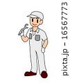 点検 メンテナンス ベクターのイラスト 16567773