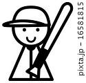 球技 アイコン バッターのイラスト 16581815